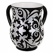 Black and Silver Wash Cup