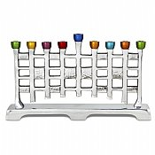 Wall of Freedom Aluminum Menorah