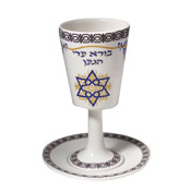 Florentine Ceramic Kiddush Cup