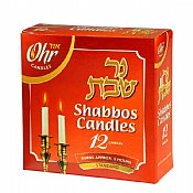 12 Pack of Standard Shabbat Candles - 3 Hour Burn