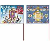Simchat Torah Flags (  2 Styles Assorted, Price is per Gross)