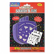 Dreidel Scratch N Fun
