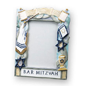 "Bar Mitzvah Picture Frame 3""x5"""
