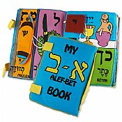 My First Alef-Bet Cloth Book