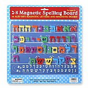 40 Alef Bet Magnetic Letters with Magnectic Spelling Board