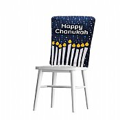 Chanukah Fabric Chair Covers - Pack of 3