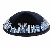 Embroidered Velvet Kippah w/Optional Imprint - Jerusalem on Blue