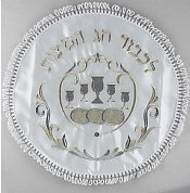 Embroidered Matzah Bag - 2 Tone Silver